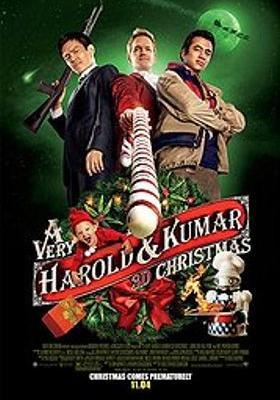 『해롤드와 쿠마의 크리스마스』のポスター