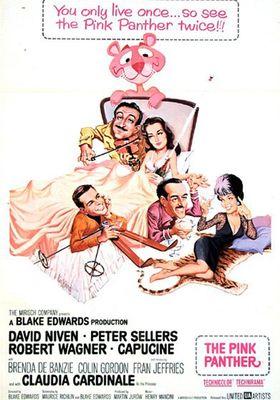 핑크 팬더의 포스터