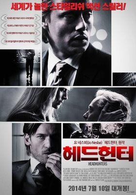 『ヘッドハンター(2012)』のポスター