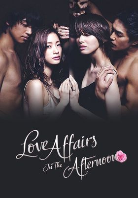 Hirugao: Love Affairs in the Afternoon 's Poster