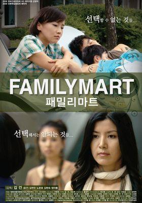 FamilyMart's Poster