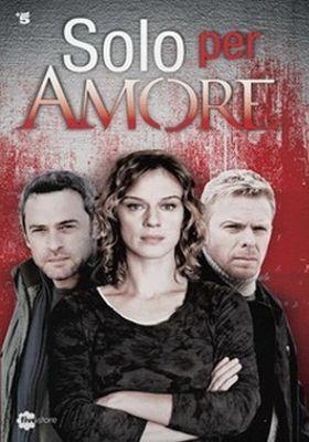 솔로 퍼 아모어의 포스터
