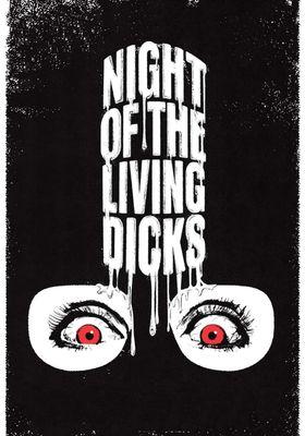 살아있는 성기들의 밤의 포스터