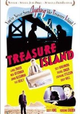 『보물섬』のポスター