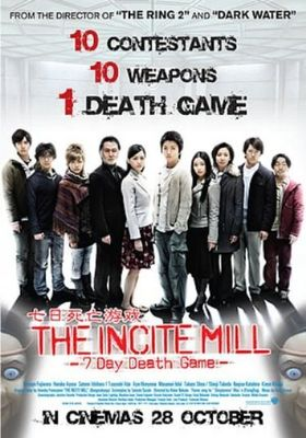 The Incite Mill's Poster