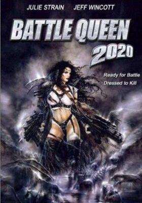 배틀퀸 2020의 포스터