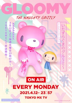 GLOOMY The Naughty Grizzly 's Poster