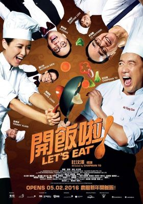 Let's Eat!'s Poster