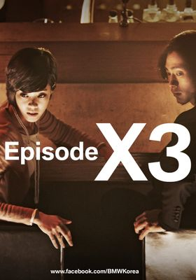 Episode X3의 포스터