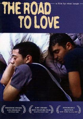 사랑의 여로의 포스터