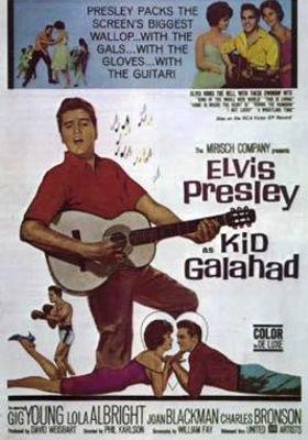 키드 갈라드의 포스터