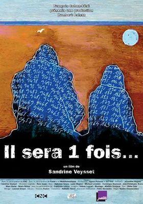 원스 어폰 어 투모로우의 포스터