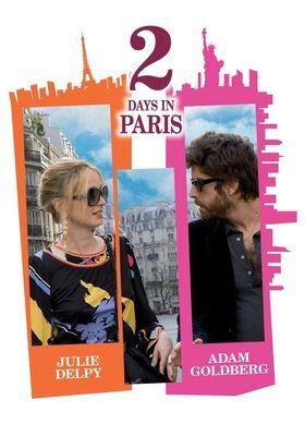 『パリ、恋人たちの2日間』のポスター