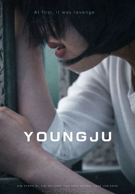 Youngju's Poster