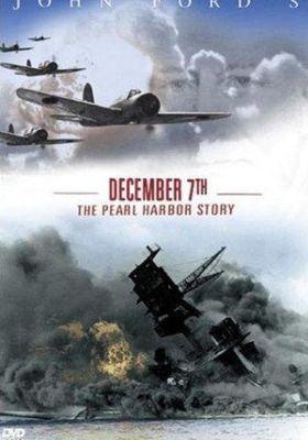 12월 7일의 포스터