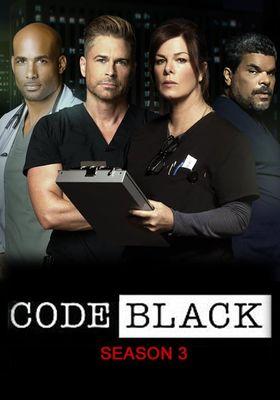 『コード・ブラック 生と死の狭間で シーズン3』のポスター