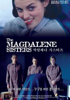 막달레나 시스터즈의 포스터