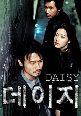『デイジー』のポスター