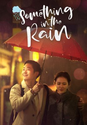Something in the Rain 's Poster