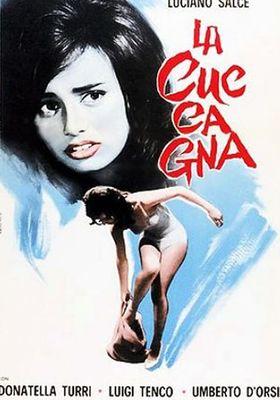 라 쿠카그나의 포스터