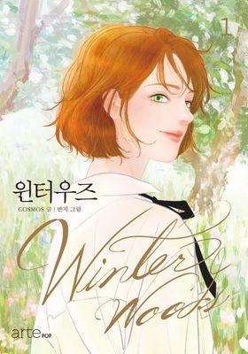 윈터우즈's Poster