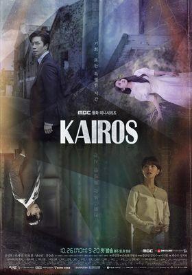 『カイロス (原題)』のポスター
