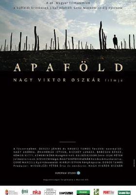 『Father's Acre』のポスター