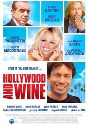 헐리우드 & 와인의 포스터