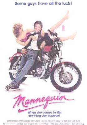 마네킨의 포스터