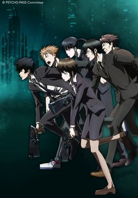 PSYCHO-PASS(Extended Edition)'s Poster
