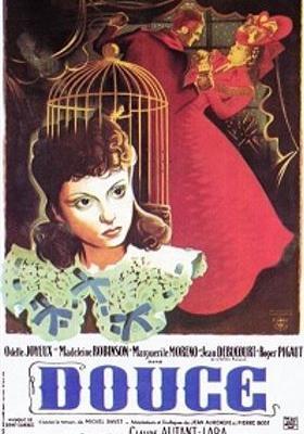 두스의 포스터