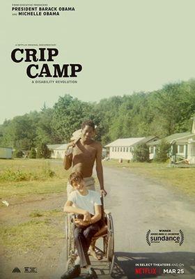 크립 캠프: 장애는 없다의 포스터