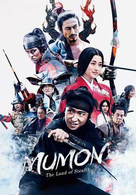 Mumon's Poster