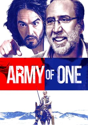 Army of One's Poster
