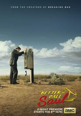 Better Call Saul Season 1's Poster