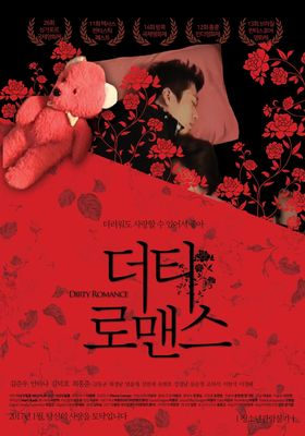 Dirty Romance's Poster