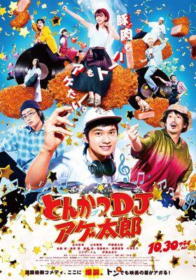 Tonkatsu DJ Age-Taro's Poster