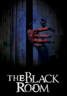 검은 방의 포스터