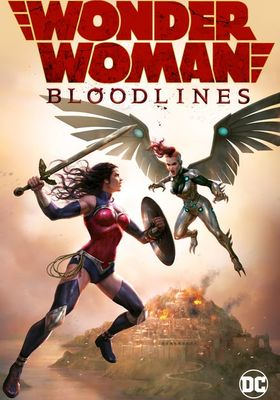 『Wonder Woman: Bloodlines(原題)』のポスター