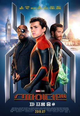 『スパイダーマン:ファー・フロム・ホーム』のポスター