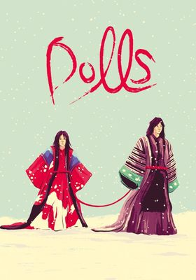 Dolls's Poster