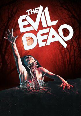 『死霊のはらわた』のポスター