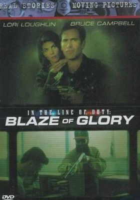 In The Line Of Duty: Blaze Of Glory's Poster