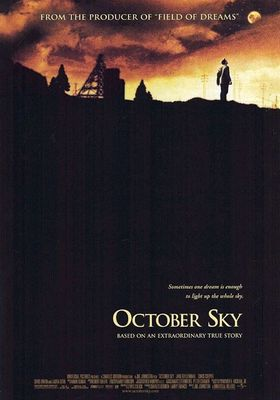『遠い空の向こうに』のポスター