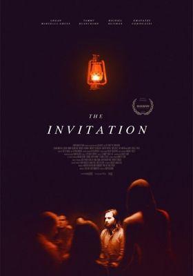 『不吉な招待状』のポスター