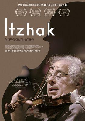 『이차크의 행복한 바이올린』のポスター