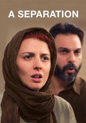 A Separation's Poster