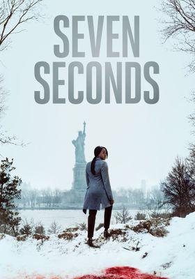 『運命の7秒』のポスター