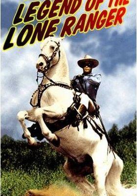 론 레인저의 전설의 포스터