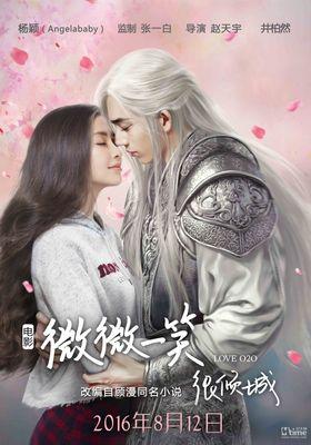Love O2O's Poster